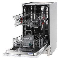 Встраиваемая посудомоечная машина Hotpoint-Ariston HSIE 2B0 C, фото 2