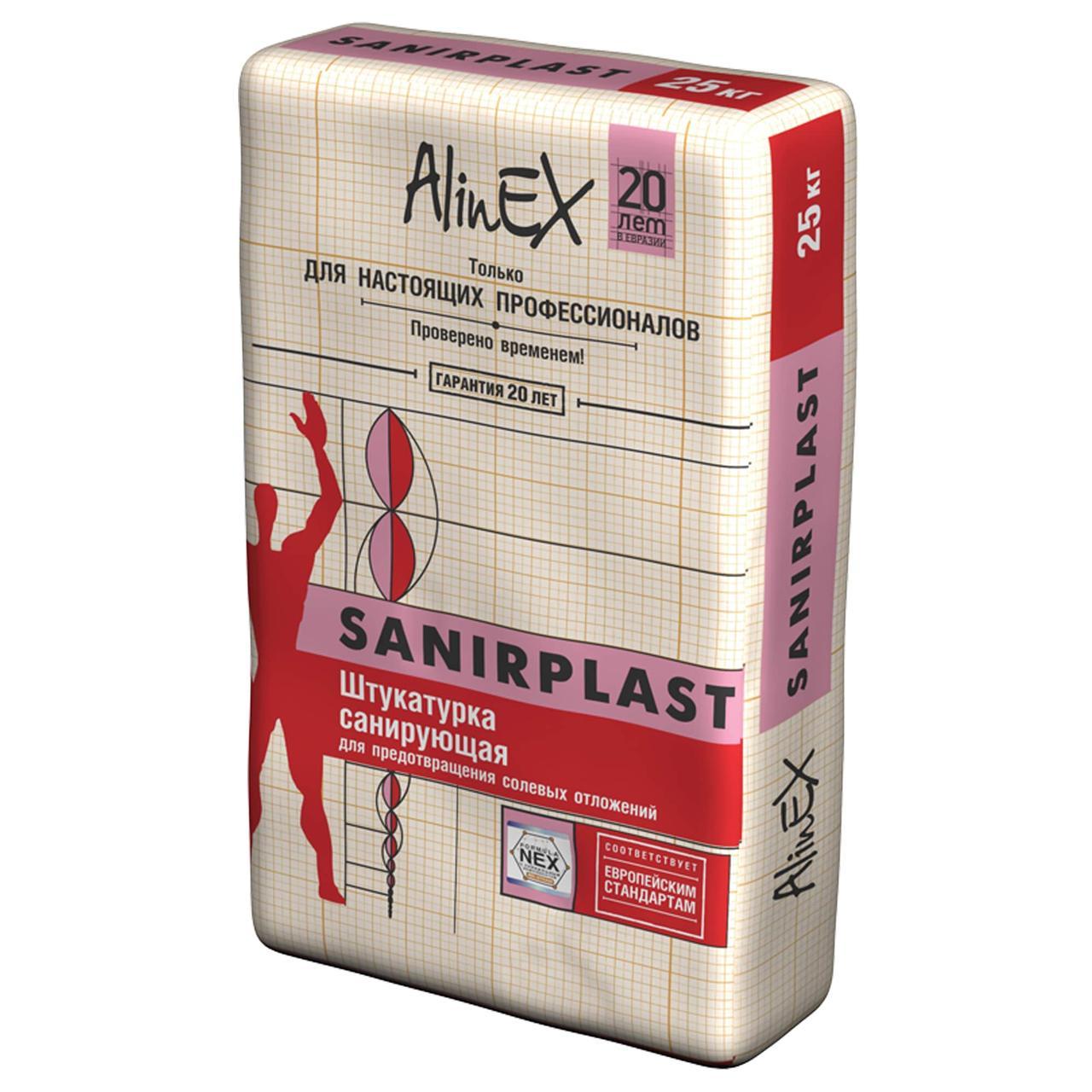 Штукатурка санирующая AlinEx Sanirplast
