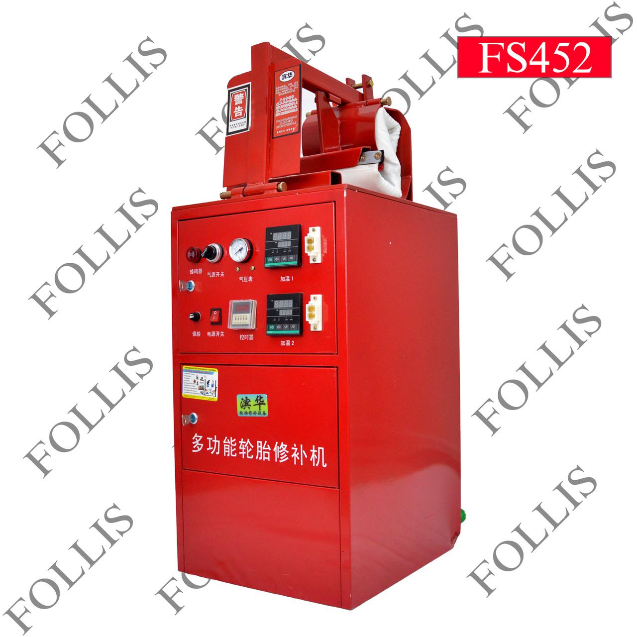 Вулканизатор печка SH-3000
