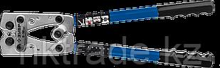 ПКГ-50 пресс-клещи усиленные гексагональные 6 - 50 мм.кв , ЗУБР серия «ПРОФЕССИОНАЛ», 45453