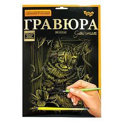 "Набор для творчества ""Гравюра Кот около дерева"" (золото) А4 (18)"