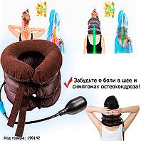 Вытягивающая ортопедическая подушка тройная надувной шейный воротник Cervical neck traction device