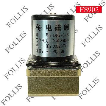 Клапан для газа 220V