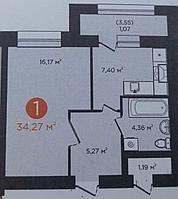 1 комнатная квартира в ЖК Aru Qala 34.27 м²