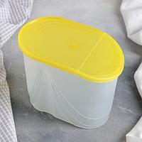 Емкость для сыпучих продуктов Wave 1,5 л (лимон)