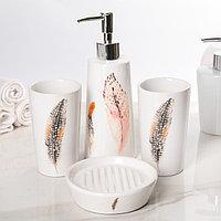 """Набор для ванной """"Перо"""" 4 предмета (мыльница. дозатор для мыла, 2 стакана)"""