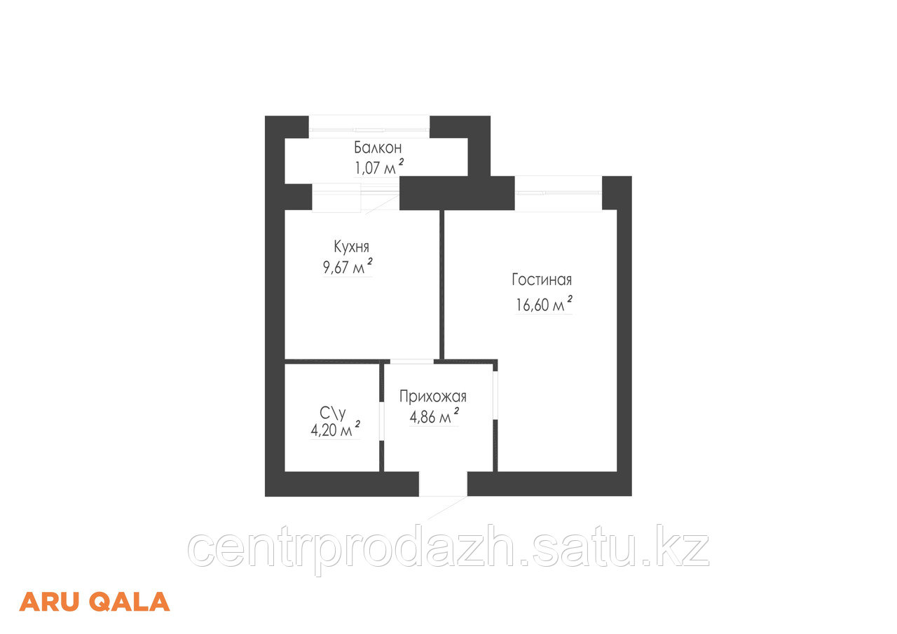 1 комнатная квартира в ЖК Aru Qala 37.99 м²