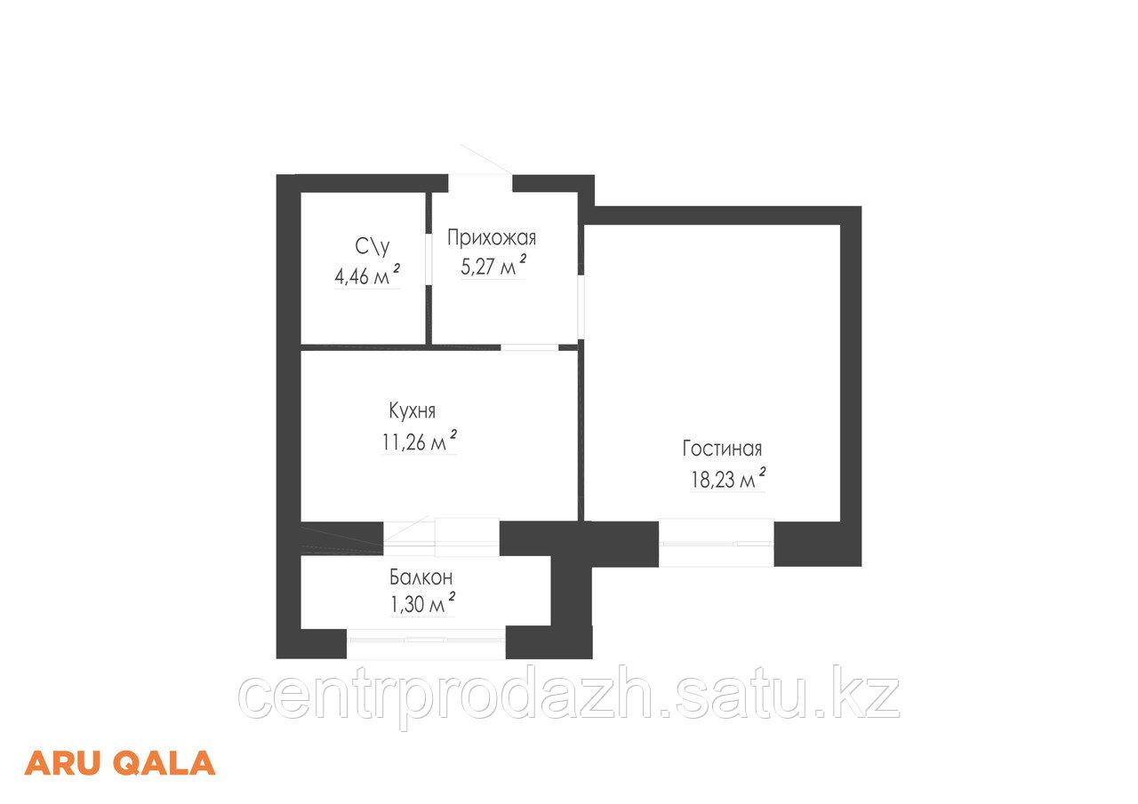 1 комнатная квартира в ЖК Aru Qala 42.46 м²
