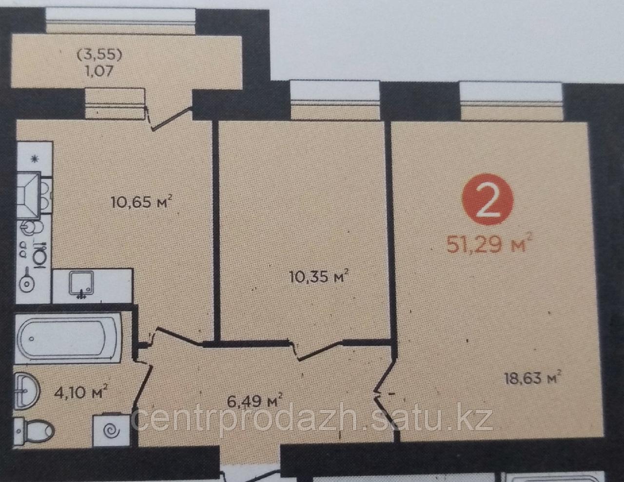 2 комнатная квартира в ЖК Aru Qala 51.29 м²