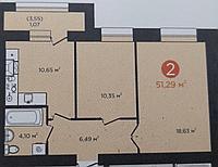 2 комнатная квартира в ЖК Aru Qala 51.29 м², фото 1