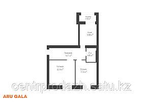 3 комнатная квартира в ЖК Aru Qala 73.02 м²