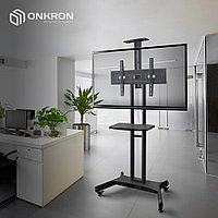 """Cтойка мобильная для телевизора от 32"""" до 70"""", ONKRON TS1552"""