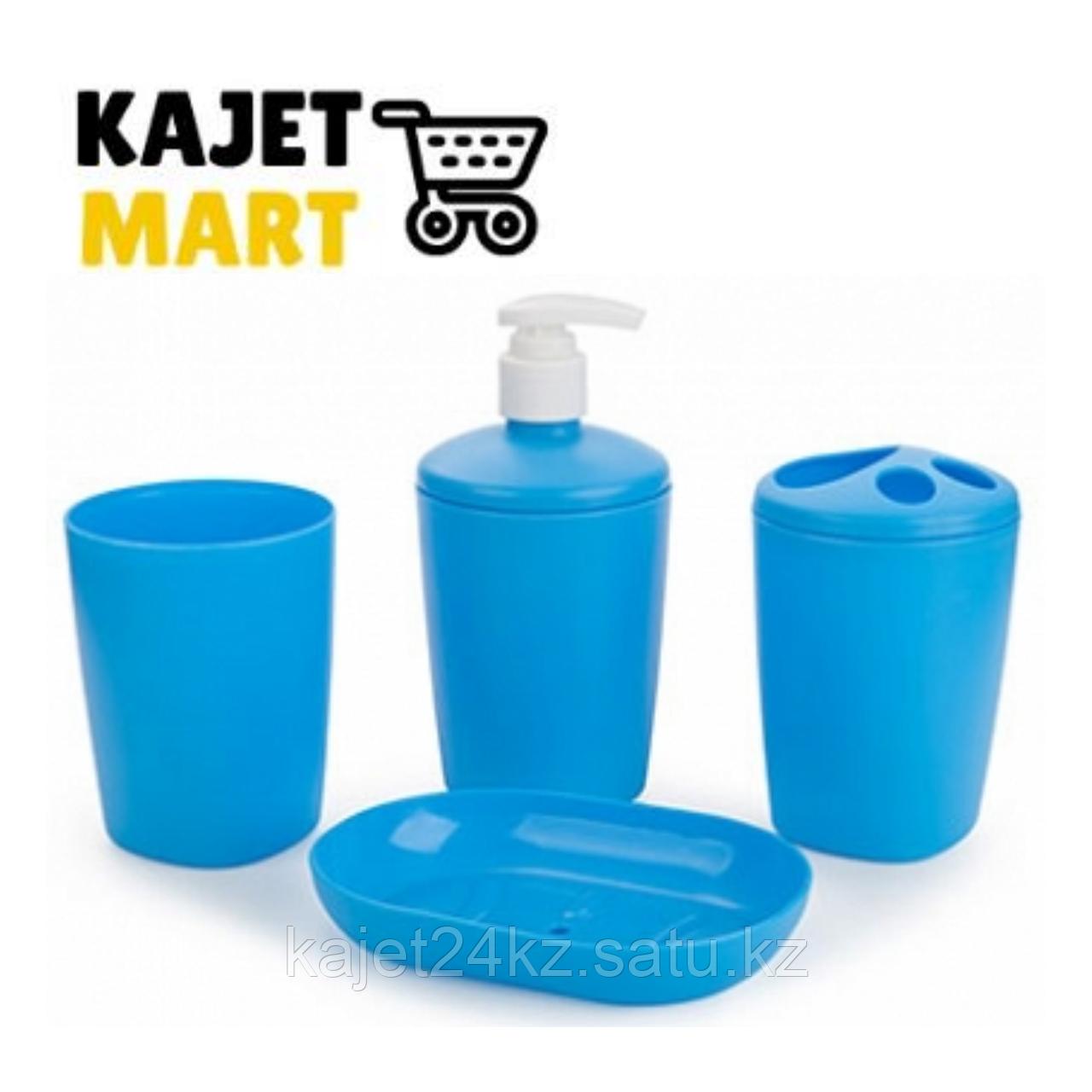 Набор аксессуаров для ванной комнаты Aqua (голубая лагуна)