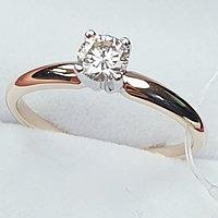 Сертификат GIA 0,28Сt SI1/L Good-Cut Золотое 585 пр. кольцо с бриллиантом, фото 1