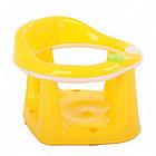 Сиденье для купания DUNYA Желтый в коробке