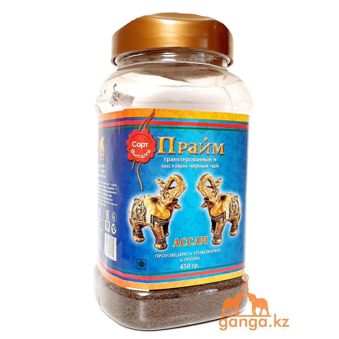 Индийский чай Гранулированный с Листовым Ассам ПРАЙМ, 450 г.