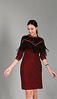 Платье Aronfashion 810E7570 03 красное с пайетками