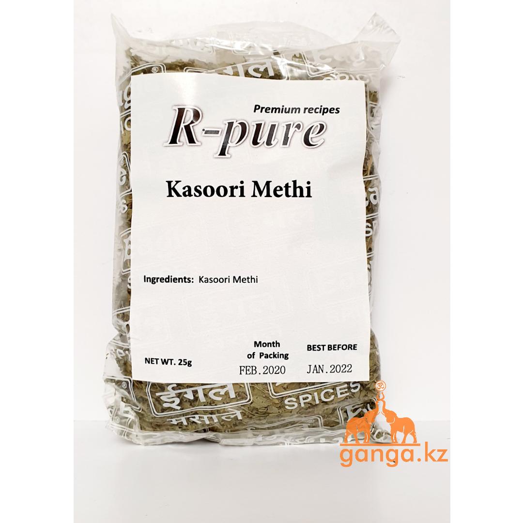Листья хельбы (Kasoori Methi R-PURE), 25 гр.