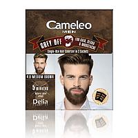 Cameleo Grey Off  (Краска для волос, усов и бороды) 4.0 Коричневый