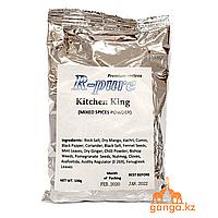 Приправа Король Кухни (Kitchen King), 100 г