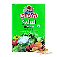 Смесь специй для овощных блюд Сабжи Масала (Sabzi Masala MDH), 100 г.