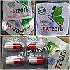 Капсулы для похудения FATZORB ( ФАТЗОРБ ) 36 капсул