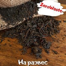Иван чай ферментированный листовой на развес