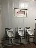 Контейнер под Туалет М/Ж, фото 2