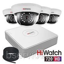 Комплект видеонаблюдения HiWatch с просмотром через интернет