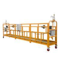 Подвесная рабочая платформа PROLIFT ZLP630 длина 6м, г/п 630 кг zlp630