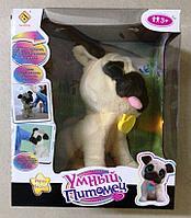 Интерактивная игрушка Умный Питомец щенок мопс