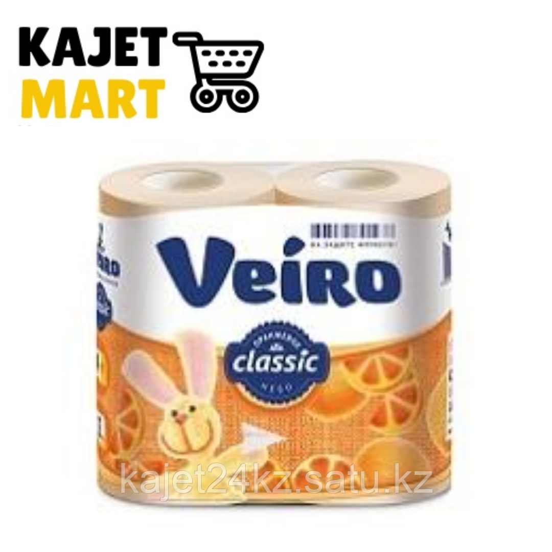Бумага туалетная Veiro Classic, ПАСТЕЛЬ 2-сл., 4 рул. оранжевое