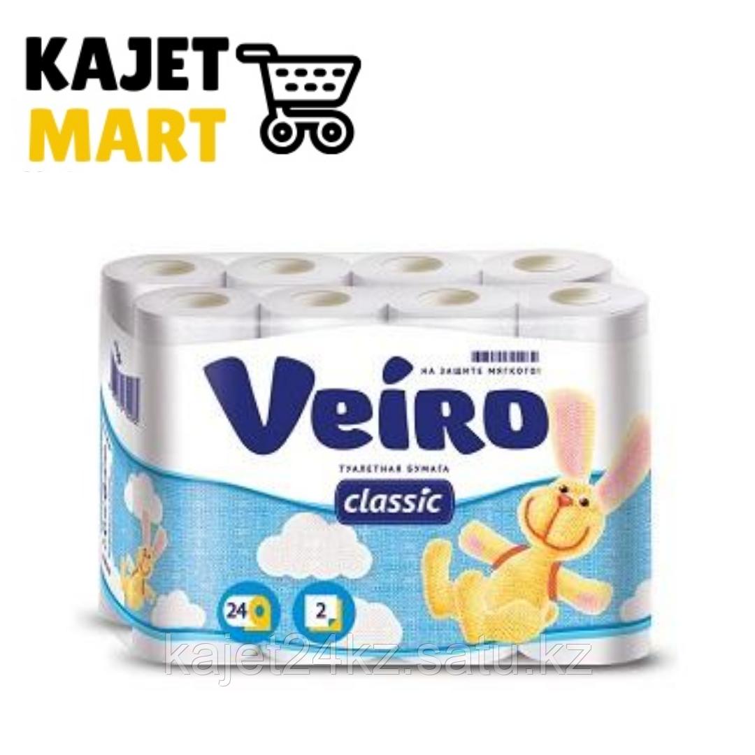 Туалетная бумага VEIRO Classic 2сл. 24 шт. Белая