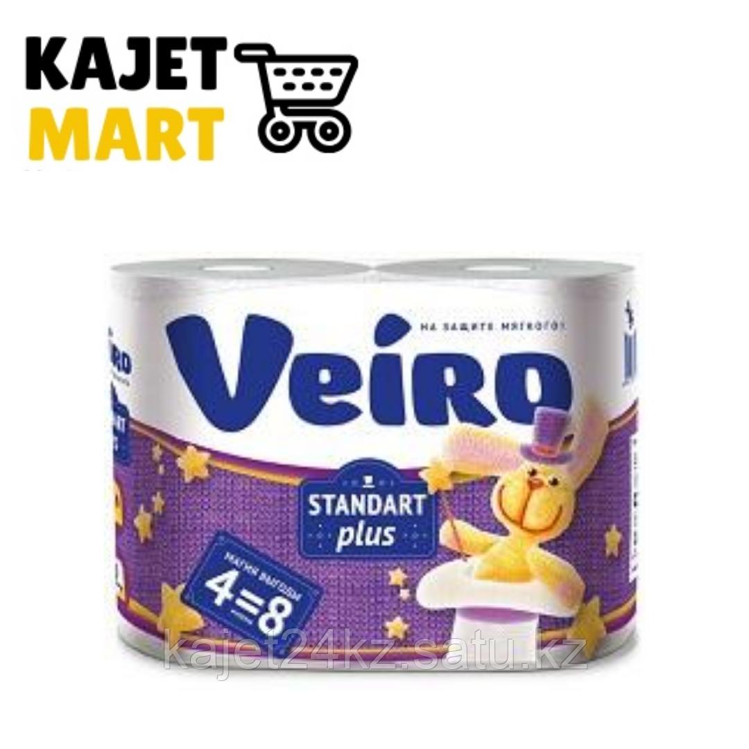 Бумага туалетная Veiro Standart Plus, БЕЛЫЙ, 2-сл.,4 рул.