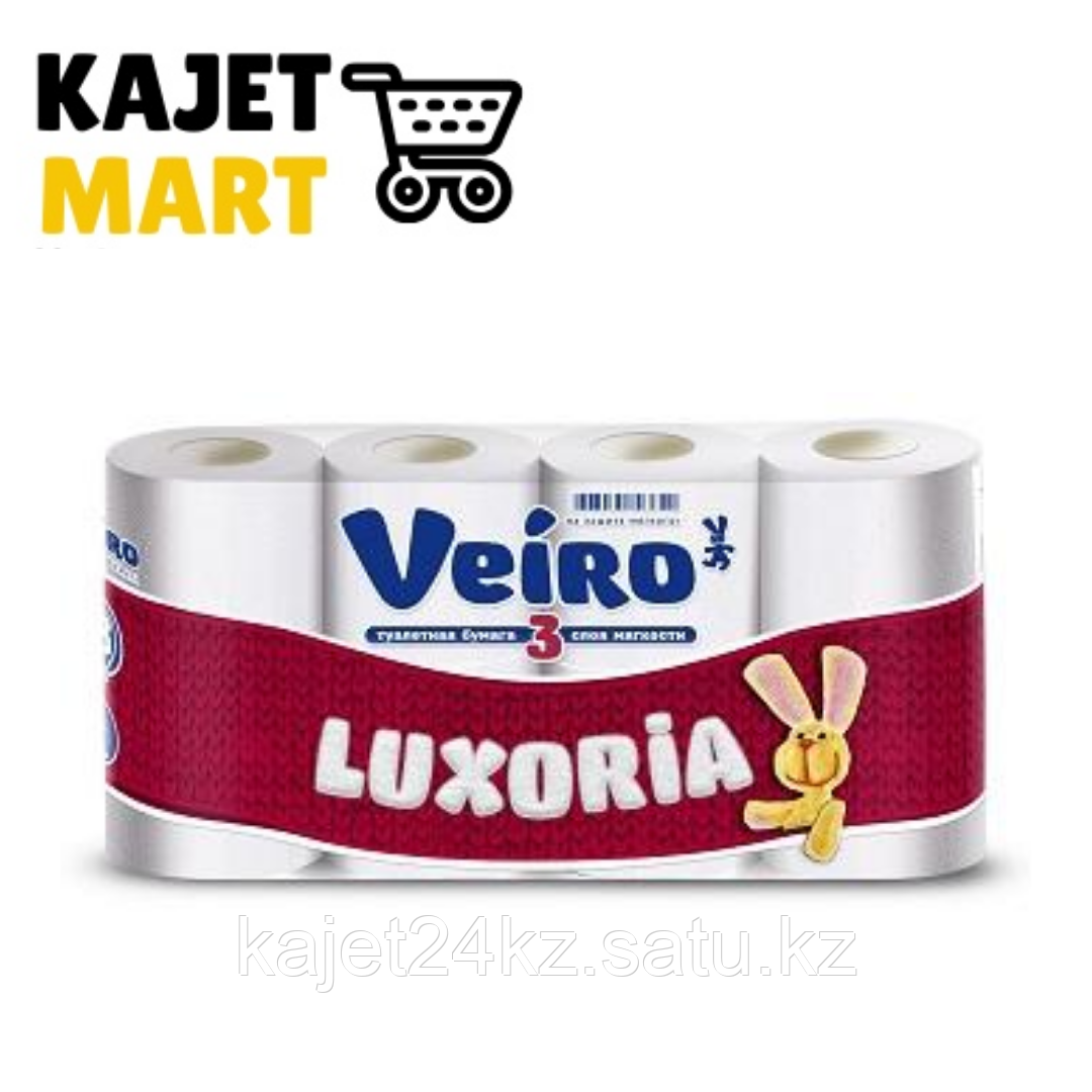 Бумага туалетная Veiro Luxoria, БЕЛЫЙ, 3-сл., 8 рул.