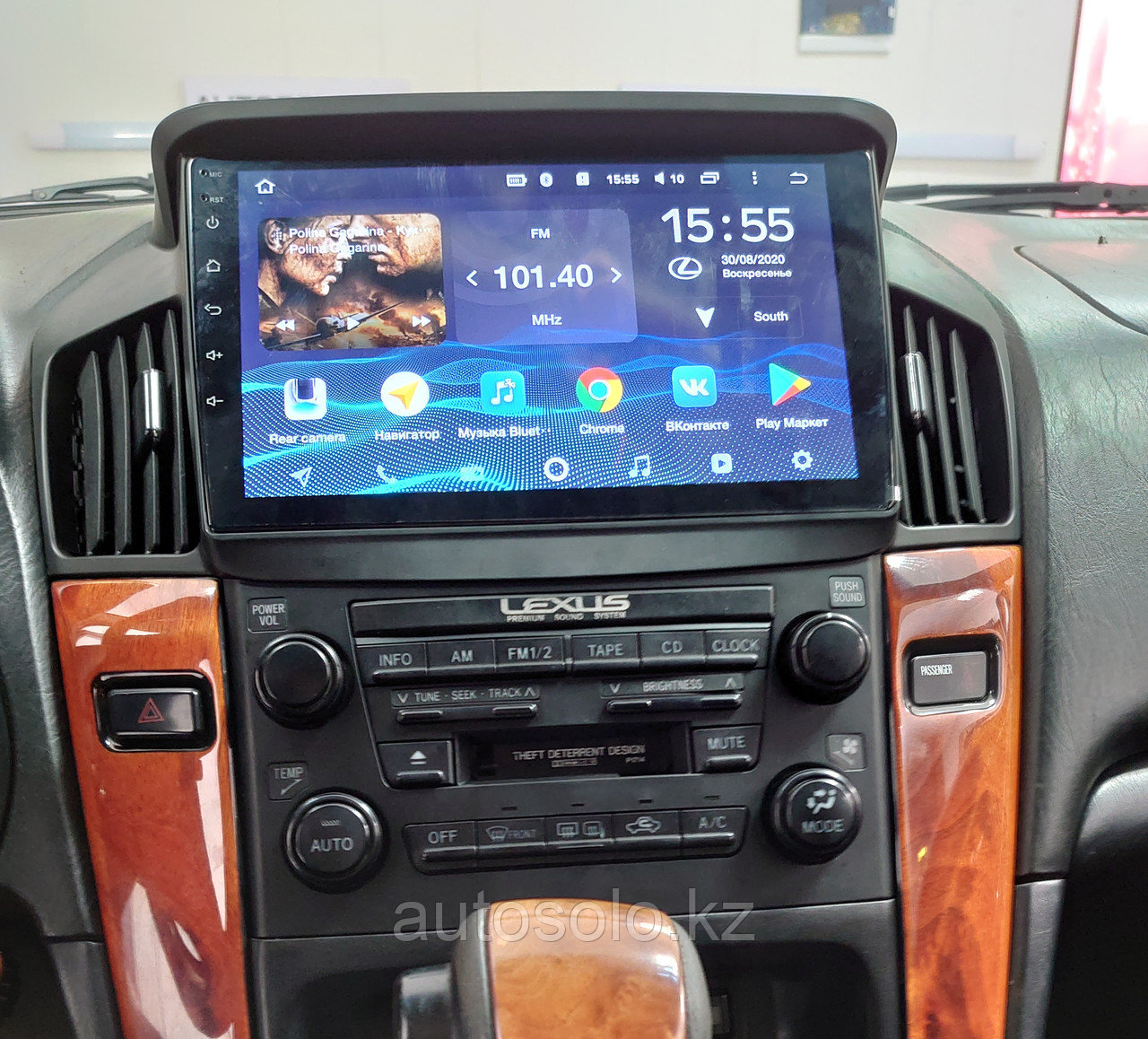 Магнитола Lexus Rx 300 1998 2002 Teyes Android
