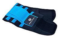 Бандаж для спины, синий, L (80-90 см)