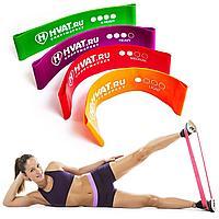 Набор резинок для фитнеса Mini Bands 4в1