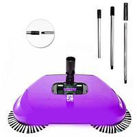 Веник автоматический с тремя щётками для уборки Magic Sweeper (Фиолетовый)