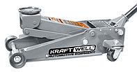 Домкрат подкатной гидравлический г/п 3000 кг. KraftWell