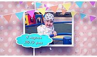 Видео-приглашение на 1 годик