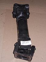 Вал карданный 700А.22.08.000-2