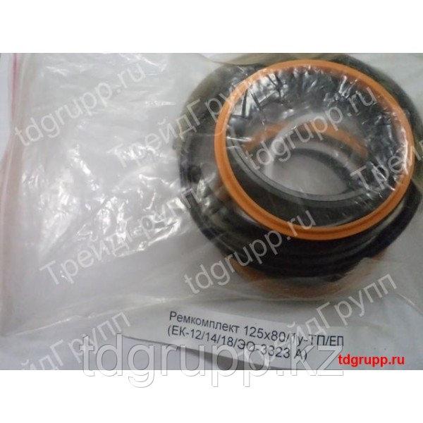 Ремкомплект гидроцилиндра ЕК-12/14/18-125.80 09-13г.