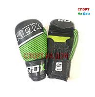 Боксерские перчатки RDX (любительские) 10-12 OZ