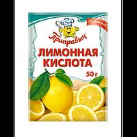 Лимонная кислота Приправыч 50гр