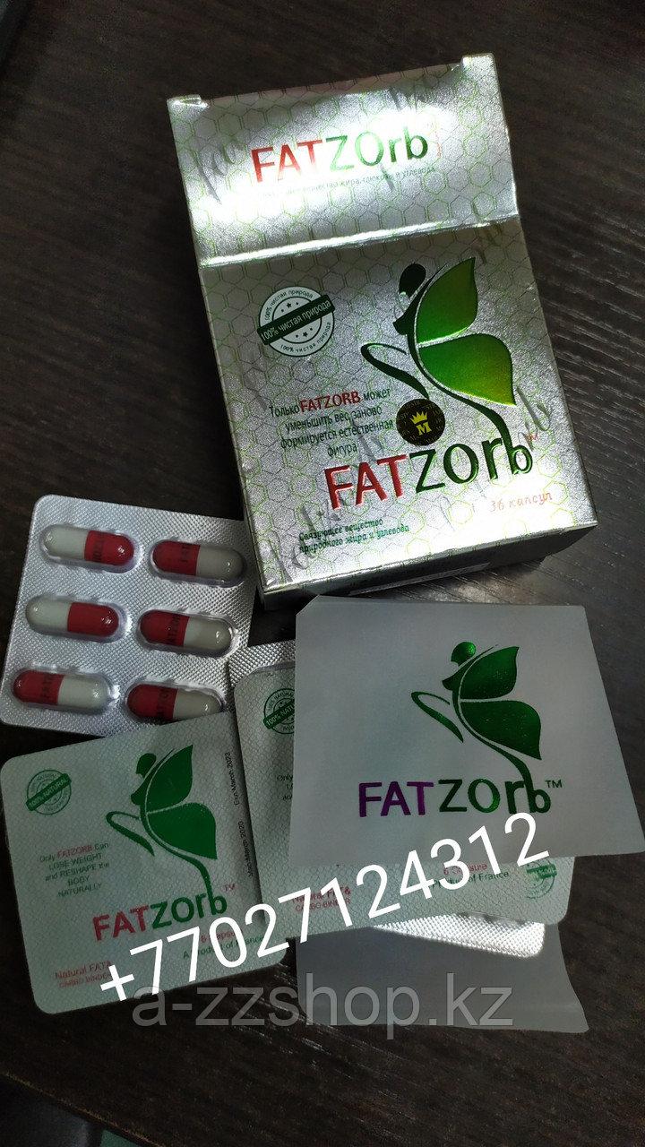 Капсулы для похудения FATZORB ( ФАТЗОРБ ) 36 капсул 2019 г