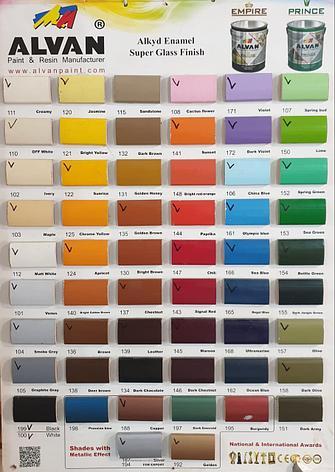 Краска алкидная масляная глянцевая ALVAN 0,8 л, фото 2