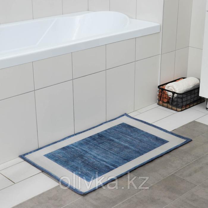 Коврик Доляна «По домашнему» , 50×80 см, цвет синий