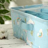Корзина для хранения с ручками «Единорожки», 9 ячеек, 28×28×12 см, цвет голубой, фото 3