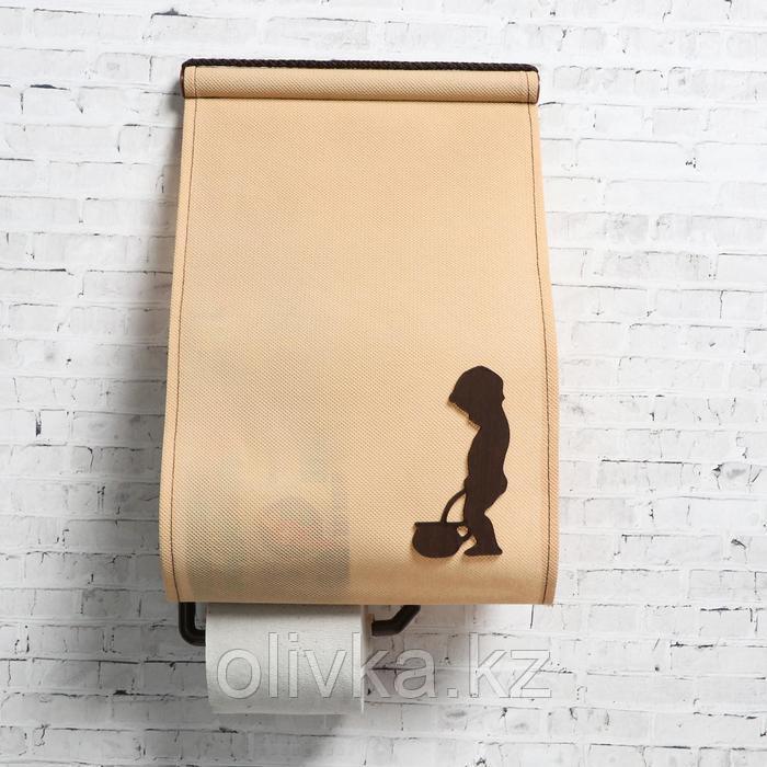 "Панно-органайзер для туалета ""WC-комфорт"", бежевый"
